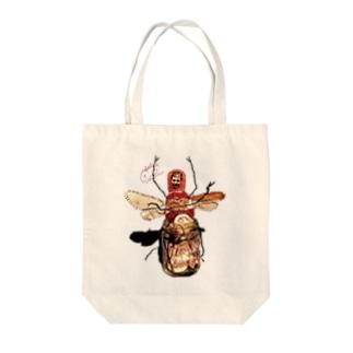 Marianne Tote bags