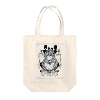 学校キライ少女 Tote bags