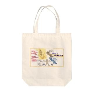 小麦による支配 Tote bags
