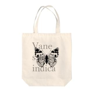 Vanessa indica Tote bags