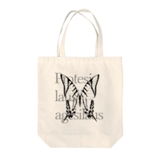 Protesilaus agesilaus Tote bags