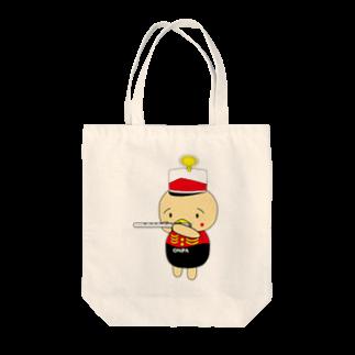 高田万十のオンパ フルート Tote bags