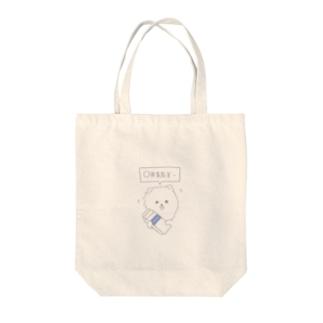 何喋ってるか分からないポメラニアン〜牛乳パック編〜 Tote bags