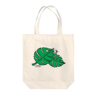 モンステラの葉っぱと豆ちゃん+もっちーず Tote bags