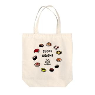 しゅし Tote bags
