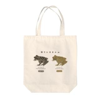ツチとヌマ Tote bags