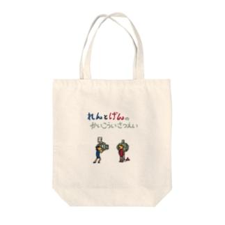 れんとげん(開口位) Tote bags
