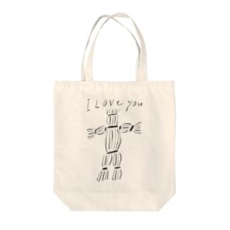 愛情表現のひとつです Tote bags