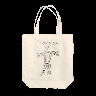 明季 aki_ishibashiの愛情表現のひとつです Tote bags