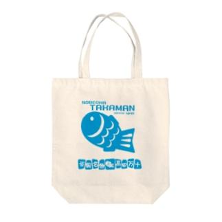 TAKAMAN BLUE Tote bags
