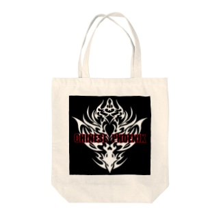 CHINESE PHOENIX Tote bags