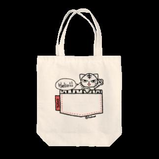 Acabane* Shopのフェイクポケットラオ Tote bags
