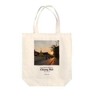 チェンマイの夕陽 Tote bags