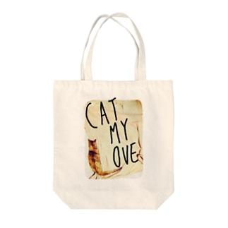 CAT MY LOVE Tote bags