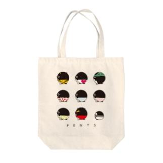 ぺんつ Tote bags