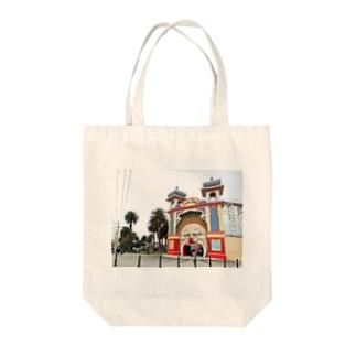 ルナ・パーク(フォト) Tote bags
