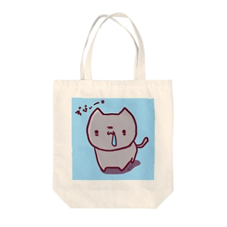 ずびにゃん Tote bags