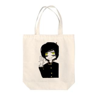 自殺ウィル Tote bags
