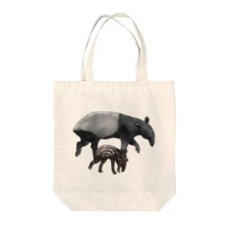 Animals シリーズ 〜マレーバクの親子〜 Tote bags