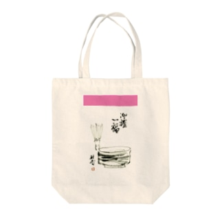 Heart of Japan Tote bags