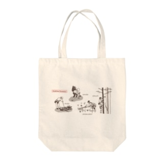 吉野林業 山仕事いろいろ Tote bags
