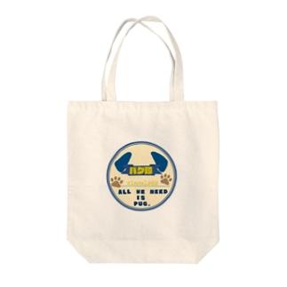 さと商店のパグ印ミルク Tote bags