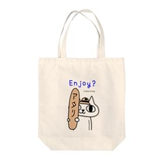 アタリ Tote bags
