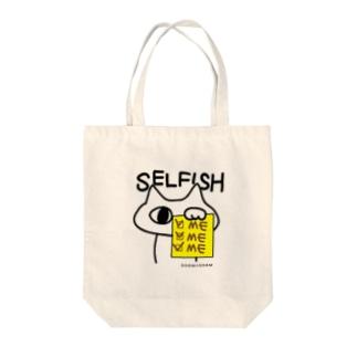 SELFISHねこやんか。 Tote bags