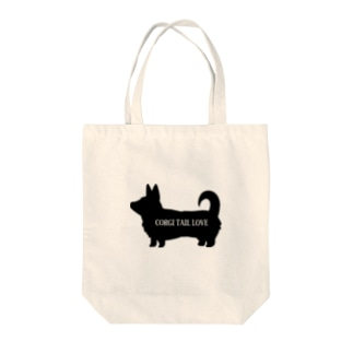 cori tail LOVE Tote bags