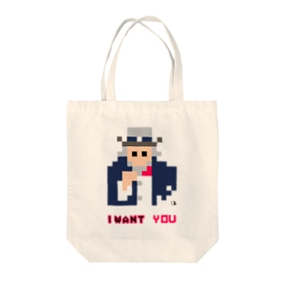 I WANT YOU Tote bags