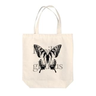 Papilio glaucus Tote bags