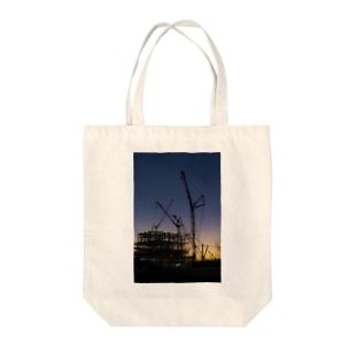 薄暮の建設現場 Tote bags