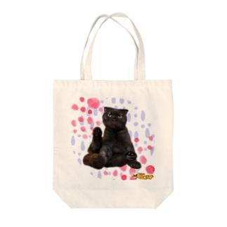 Cat Cafe ねころびの黒天使バートくん Tote bags