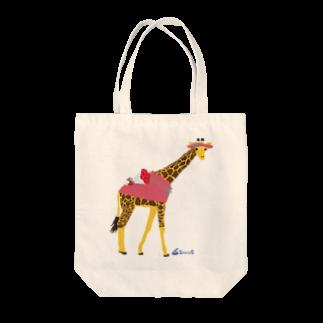 3pondSのキリンちゃん Tote bags