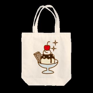 3pondSのchoco vanila Tote bags