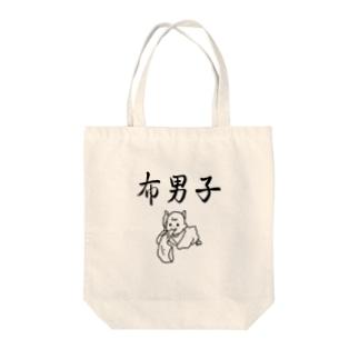 布男子 Tote bags