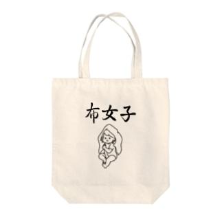 布女子 Tote Bag