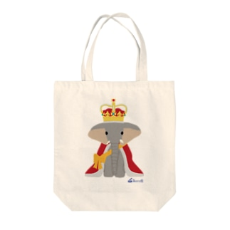 ゾウの王様 トートバッグ