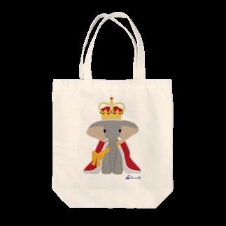 3pondSのゾウの王様 Tote bags