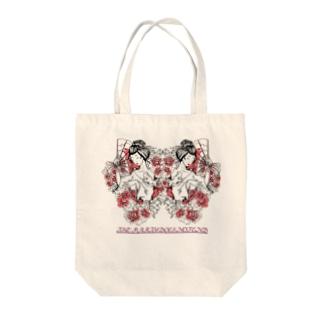 花魁 Tote bags