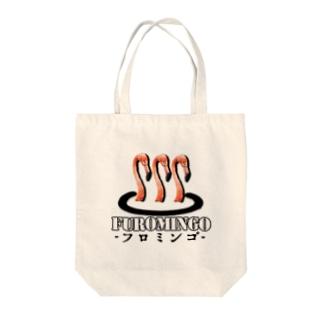 フロミンゴ Tote bags