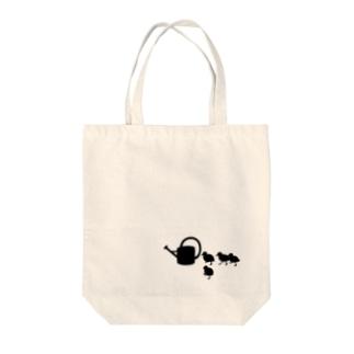ジョウロについて歩く子ガモ達 Tote bags