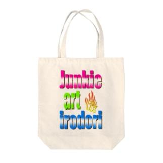 彩irodori2020 Tote bags