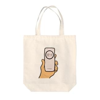 リモコン Tote bags