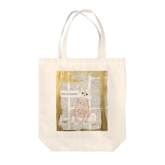 leo_sweetboy Tote bags
