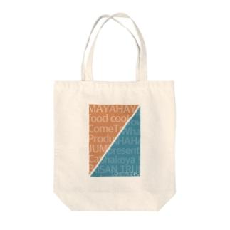 ComeTrue production2 Tote bags