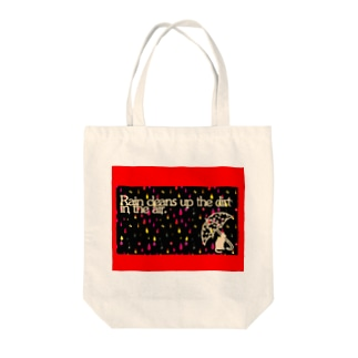 Cat in a Rany Day Tote bags