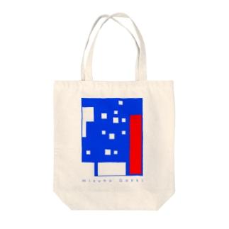 Tomoko Kuwano 桑野 智子のみずほビルディング Tote bags