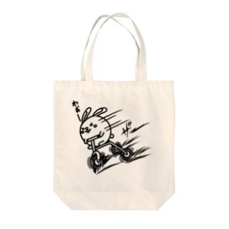 ウサコロまる・三輪車で坂を下る(線画:黒バージョン) Tote bags