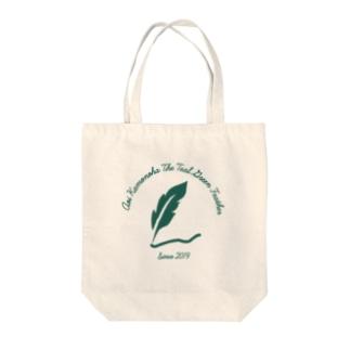 「ティールグリーンの羽根」ロゴデザイン Tote bags